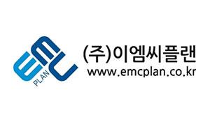 EMCPLAN